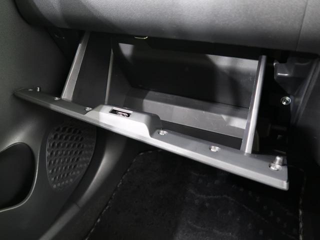 モーダ Gパッケージ 純正SDナビ 衝突被害軽減システム LEDヘッドライト オートエアコン アイドリングストップ LEDフォグ スマートキー 14インチアルミ バックカメラ ETC(37枚目)