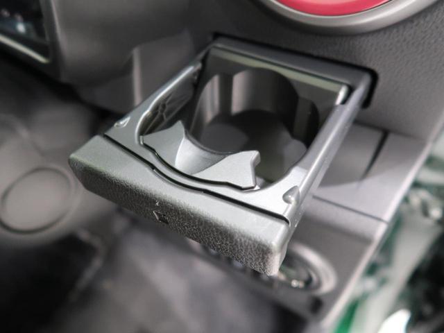 モーダ Gパッケージ 純正SDナビ 衝突被害軽減システム LEDヘッドライト オートエアコン アイドリングストップ LEDフォグ スマートキー 14インチアルミ バックカメラ ETC(39枚目)