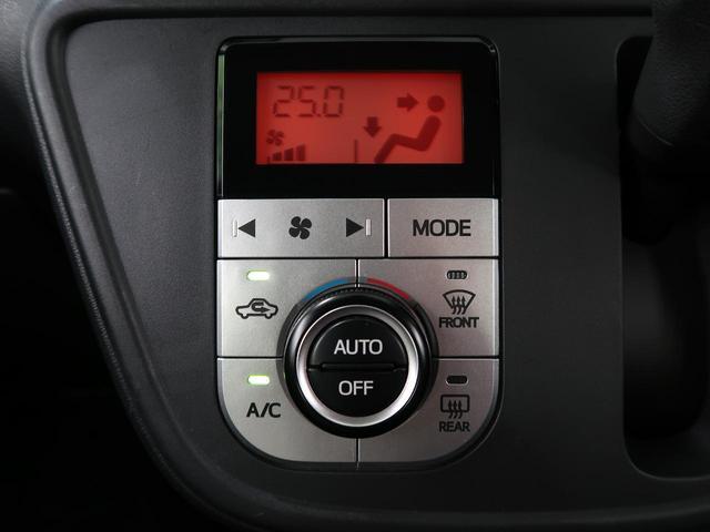 モーダ Gパッケージ 純正SDナビ 衝突被害軽減システム LEDヘッドライト オートエアコン アイドリングストップ LEDフォグ スマートキー 14インチアルミ バックカメラ ETC(41枚目)
