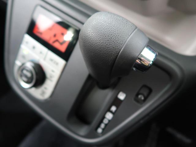 モーダ Gパッケージ 純正SDナビ 衝突被害軽減システム LEDヘッドライト オートエアコン アイドリングストップ LEDフォグ スマートキー 14インチアルミ バックカメラ ETC(42枚目)
