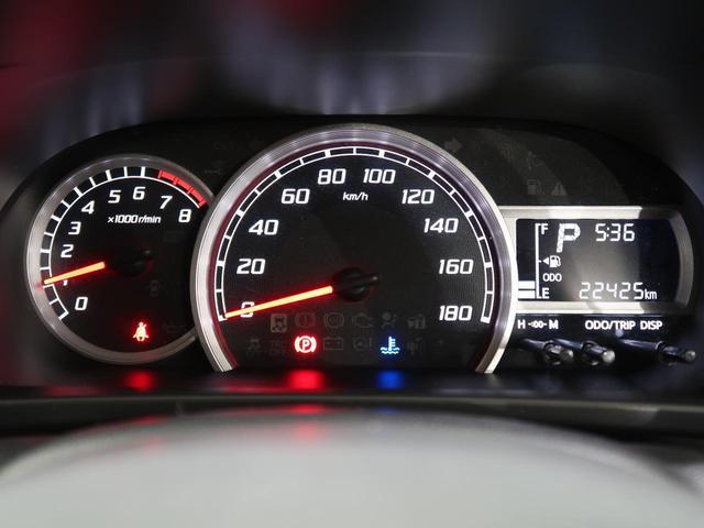 モーダ Gパッケージ 純正SDナビ 衝突被害軽減システム LEDヘッドライト オートエアコン アイドリングストップ LEDフォグ スマートキー 14インチアルミ バックカメラ ETC(43枚目)