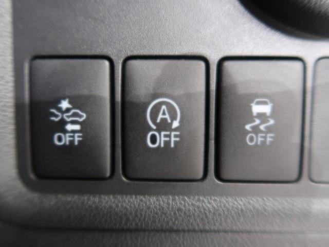 モーダ Gパッケージ 純正SDナビ 衝突被害軽減システム LEDヘッドライト オートエアコン アイドリングストップ LEDフォグ スマートキー 14インチアルミ バックカメラ ETC(45枚目)