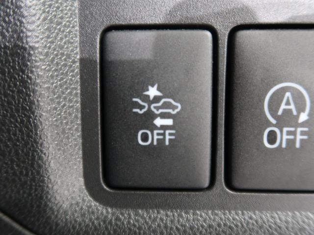 モーダ Gパッケージ 純正SDナビ 衝突被害軽減システム LEDヘッドライト オートエアコン アイドリングストップ LEDフォグ スマートキー 14インチアルミ バックカメラ ETC(46枚目)