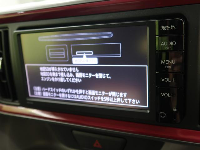 モーダ Gパッケージ 純正SDナビ 衝突被害軽減システム LEDヘッドライト オートエアコン アイドリングストップ LEDフォグ スマートキー 14インチアルミ バックカメラ ETC(48枚目)