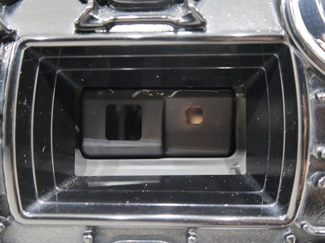 モーダ Gパッケージ 純正SDナビ 衝突被害軽減システム LEDヘッドライト オートエアコン アイドリングストップ LEDフォグ スマートキー 14インチアルミ バックカメラ ETC(49枚目)