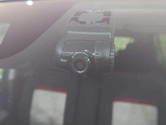 モーダ Gパッケージ 純正SDナビ 衝突被害軽減システム LEDヘッドライト オートエアコン アイドリングストップ LEDフォグ スマートキー 14インチアルミ バックカメラ ETC(50枚目)