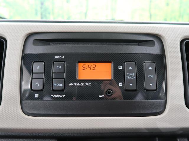 L 純正オーディオ 衝突被害軽減システム 前席シートヒーター アイドリングストップ クリアランスソナー ヘッドライトレベライザー(3枚目)