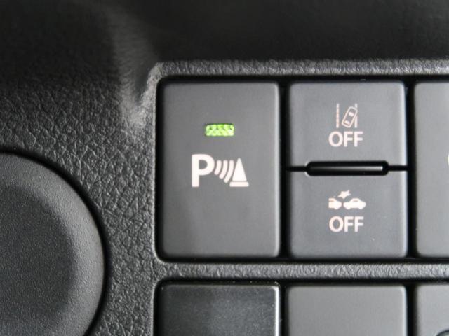 L 純正オーディオ 衝突被害軽減システム 前席シートヒーター アイドリングストップ クリアランスソナー ヘッドライトレベライザー(4枚目)