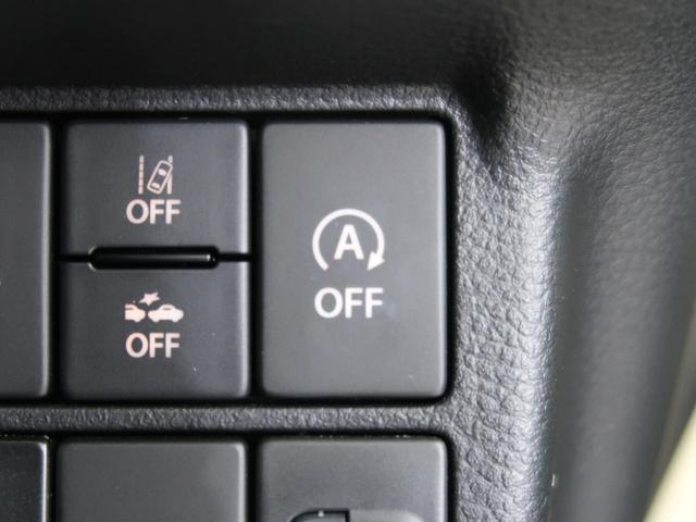 L 純正オーディオ 衝突被害軽減システム 前席シートヒーター アイドリングストップ クリアランスソナー ヘッドライトレベライザー(5枚目)