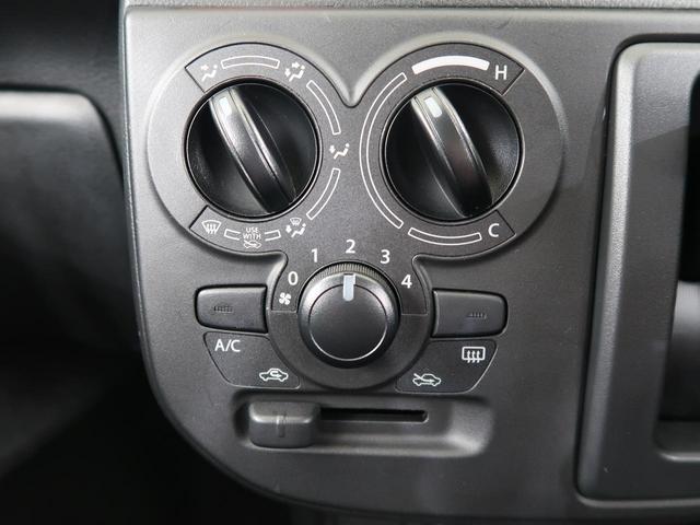 L 純正オーディオ 衝突被害軽減システム 前席シートヒーター アイドリングストップ クリアランスソナー ヘッドライトレベライザー(8枚目)