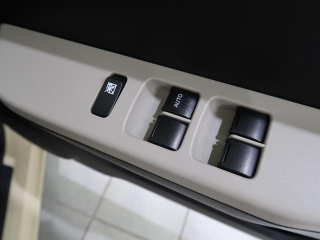 L 純正オーディオ 衝突被害軽減システム 前席シートヒーター アイドリングストップ クリアランスソナー ヘッドライトレベライザー(32枚目)