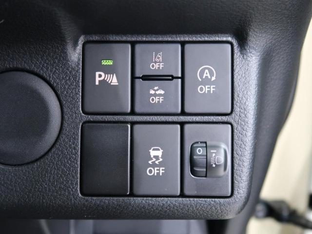 L 純正オーディオ 衝突被害軽減システム 前席シートヒーター アイドリングストップ クリアランスソナー ヘッドライトレベライザー(40枚目)