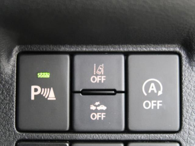 L 純正オーディオ 衝突被害軽減システム 前席シートヒーター アイドリングストップ クリアランスソナー ヘッドライトレベライザー(41枚目)