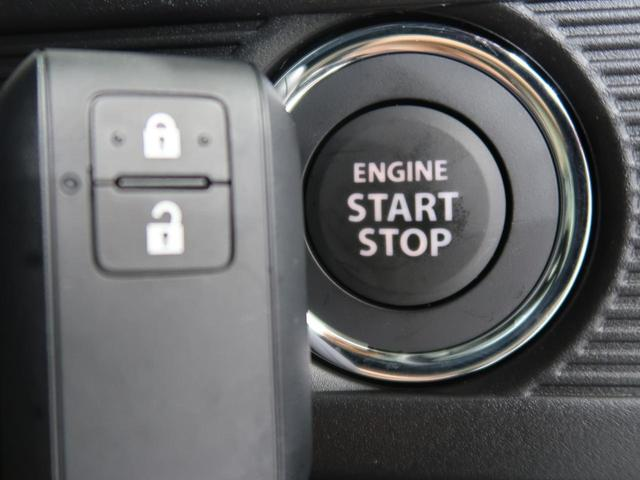 ハイブリッドG 両側スライド コーナーセンサー スマートキー オートマチックハイビーム アイドリングストップ 盗難防止(5枚目)