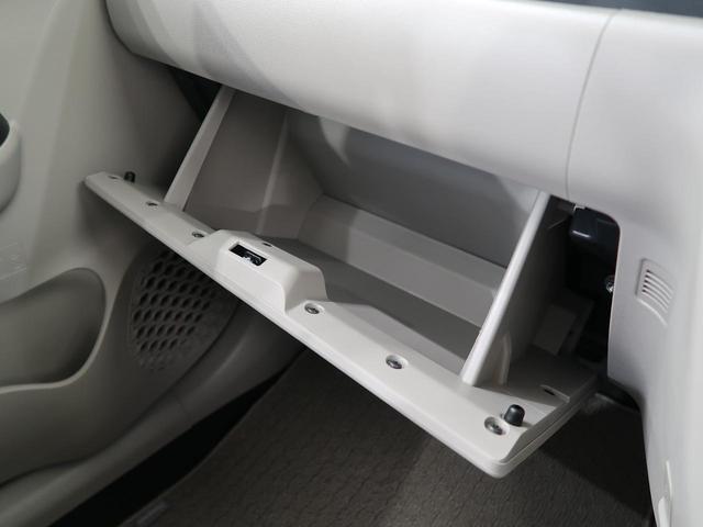 X S 衝突被害軽減システム クリアランスソナー アイドリングストップ オートマチックハイビーム スマートキー プッシュスタート(39枚目)