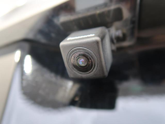 ZS 煌II SDナビ 衝突被害軽減システム 両側電動スライドドア クルーズコントロール オートマチックハイビーム LEDヘッド&フォグ バックカメラ アイドリングストップ 純正16インチAW ダブルオートエアコン(31枚目)