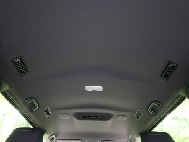 ZS 煌II SDナビ 衝突被害軽減システム 両側電動スライドドア クルーズコントロール オートマチックハイビーム LEDヘッド&フォグ バックカメラ アイドリングストップ 純正16インチAW ダブルオートエアコン(33枚目)
