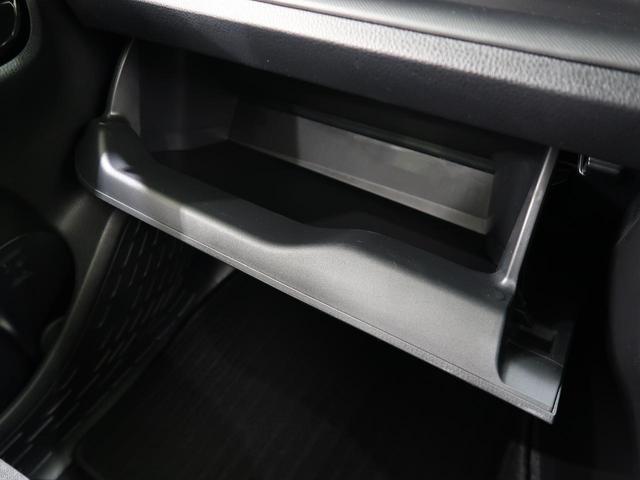 ZS 煌II SDナビ 衝突被害軽減システム 両側電動スライドドア クルーズコントロール オートマチックハイビーム LEDヘッド&フォグ バックカメラ アイドリングストップ 純正16インチAW ダブルオートエアコン(40枚目)