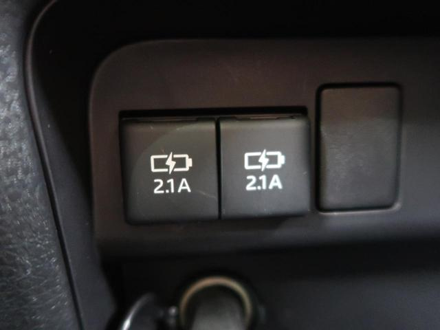 ZS 煌II SDナビ 衝突被害軽減システム 両側電動スライドドア クルーズコントロール オートマチックハイビーム LEDヘッド&フォグ バックカメラ アイドリングストップ 純正16インチAW ダブルオートエアコン(43枚目)