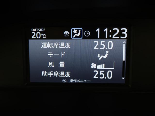 ZS 煌II SDナビ 衝突被害軽減システム 両側電動スライドドア クルーズコントロール オートマチックハイビーム LEDヘッド&フォグ バックカメラ アイドリングストップ 純正16インチAW ダブルオートエアコン(45枚目)