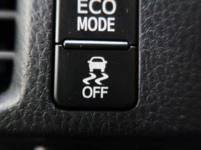 ZS 煌II SDナビ 衝突被害軽減システム 両側電動スライドドア クルーズコントロール オートマチックハイビーム LEDヘッド&フォグ バックカメラ アイドリングストップ 純正16インチAW ダブルオートエアコン(49枚目)