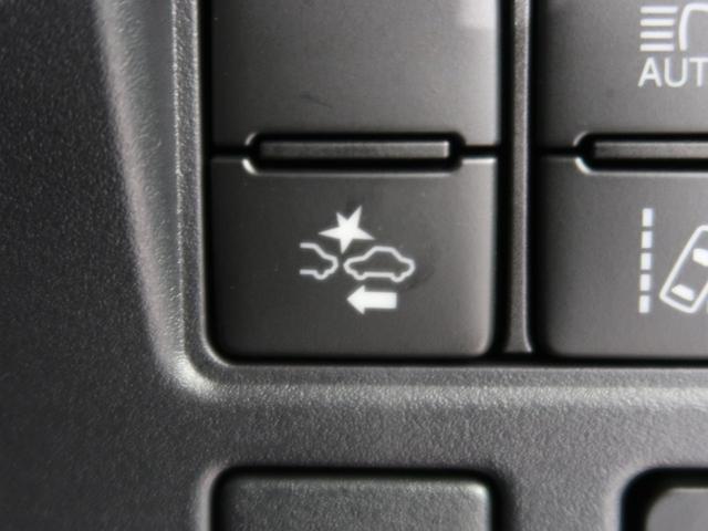 ZS 煌II SDナビ 衝突被害軽減システム 両側電動スライドドア クルーズコントロール オートマチックハイビーム LEDヘッド&フォグ バックカメラ アイドリングストップ 純正16インチAW ダブルオートエアコン(52枚目)
