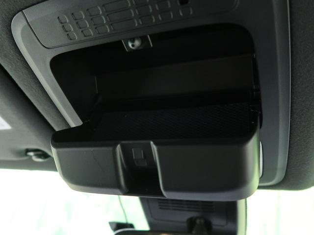 ZS 煌II SDナビ 衝突被害軽減システム 両側電動スライドドア クルーズコントロール オートマチックハイビーム LEDヘッド&フォグ バックカメラ アイドリングストップ 純正16インチAW ダブルオートエアコン(60枚目)