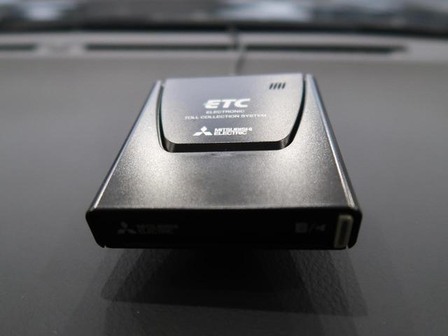 ZS 煌II SDナビ 衝突被害軽減システム 両側電動スライドドア クルーズコントロール オートマチックハイビーム LEDヘッド&フォグ バックカメラ アイドリングストップ 純正16インチAW ダブルオートエアコン(61枚目)