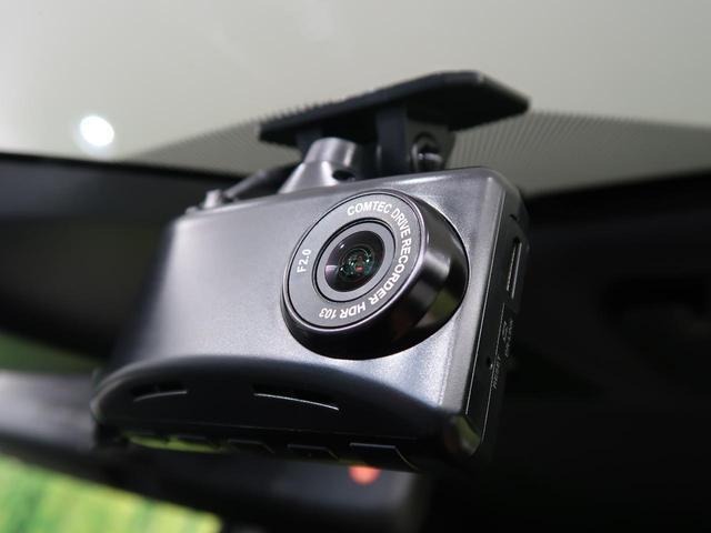 ZS 煌II SDナビ 衝突被害軽減システム 両側電動スライドドア クルーズコントロール オートマチックハイビーム LEDヘッド&フォグ バックカメラ アイドリングストップ 純正16インチAW ダブルオートエアコン(65枚目)