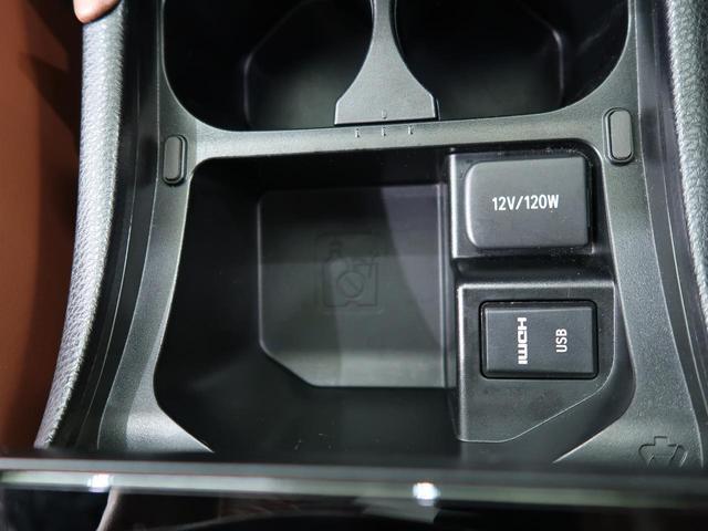 プレミアム ALPINE10型ナビ ムーンルーフ 茶色内装 フロントカメラ バックカメラ レーダークルーズ セーフティセンス ドラレコ 電動リアゲート 後席モニター LEDヘッド LEDフォグ ETC(43枚目)