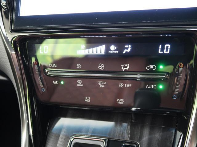 プレミアム ALPINE10型ナビ ムーンルーフ 茶色内装 フロントカメラ バックカメラ レーダークルーズ セーフティセンス ドラレコ 電動リアゲート 後席モニター LEDヘッド LEDフォグ ETC(44枚目)