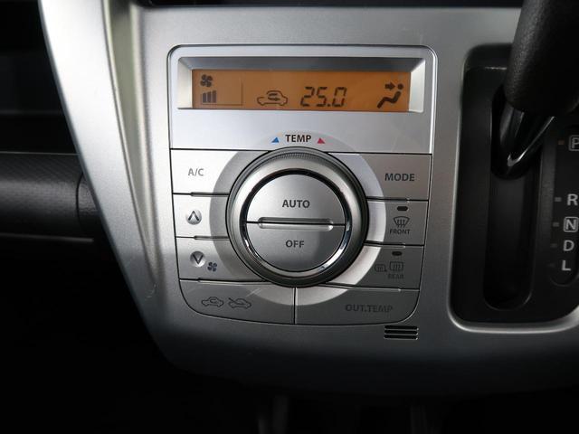 XG HDDナビ ETC HID ドラレコ オートライト 衝突軽減 スマートキー アイドリングストップ シートヒーター 横滑り防止装置 シートリフター エネチャージ オートエアコン(5枚目)