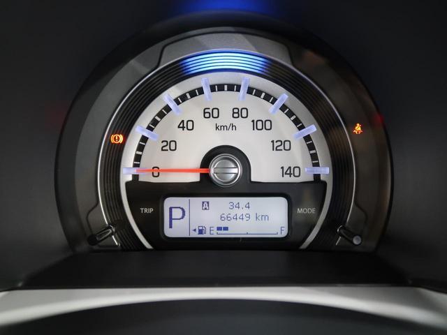 XG HDDナビ ETC HID ドラレコ オートライト 衝突軽減 スマートキー アイドリングストップ シートヒーター 横滑り防止装置 シートリフター エネチャージ オートエアコン(31枚目)