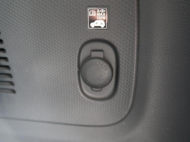 XG HDDナビ ETC HID ドラレコ オートライト 衝突軽減 スマートキー アイドリングストップ シートヒーター 横滑り防止装置 シートリフター エネチャージ オートエアコン(34枚目)
