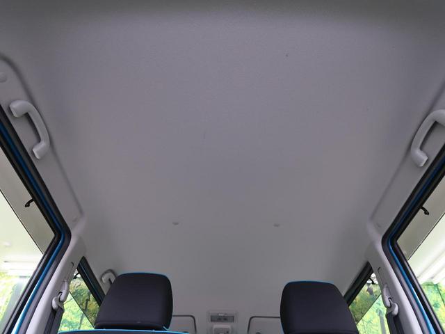 XG HDDナビ ETC HID ドラレコ オートライト 衝突軽減 スマートキー アイドリングストップ シートヒーター 横滑り防止装置 シートリフター エネチャージ オートエアコン(35枚目)