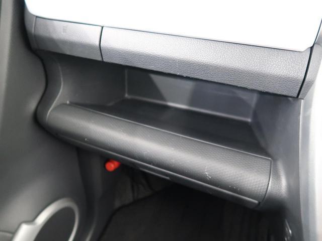 XG HDDナビ ETC HID ドラレコ オートライト 衝突軽減 スマートキー アイドリングストップ シートヒーター 横滑り防止装置 シートリフター エネチャージ オートエアコン(41枚目)