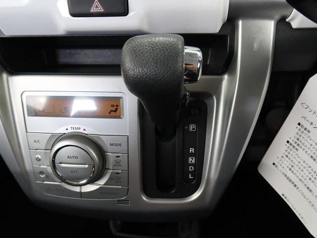 XG HDDナビ ETC HID ドラレコ オートライト 衝突軽減 スマートキー アイドリングストップ シートヒーター 横滑り防止装置 シートリフター エネチャージ オートエアコン(44枚目)
