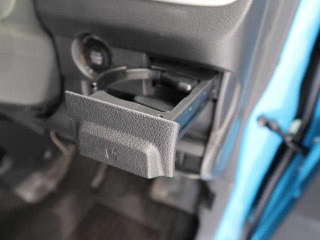 XG HDDナビ ETC HID ドラレコ オートライト 衝突軽減 スマートキー アイドリングストップ シートヒーター 横滑り防止装置 シートリフター エネチャージ オートエアコン(46枚目)