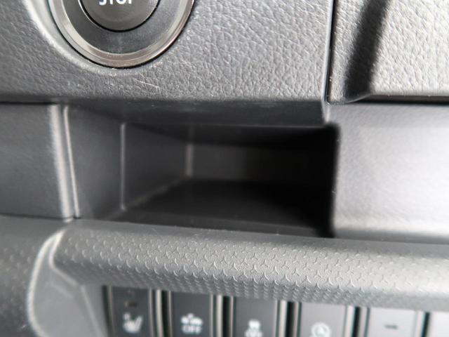 XG HDDナビ ETC HID ドラレコ オートライト 衝突軽減 スマートキー アイドリングストップ シートヒーター 横滑り防止装置 シートリフター エネチャージ オートエアコン(47枚目)