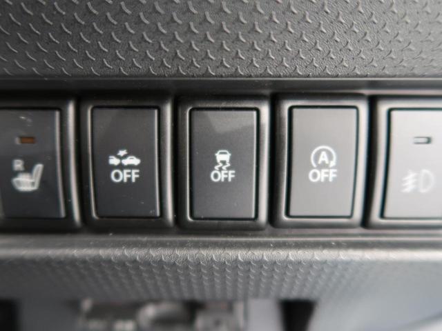 XG HDDナビ ETC HID ドラレコ オートライト 衝突軽減 スマートキー アイドリングストップ シートヒーター 横滑り防止装置 シートリフター エネチャージ オートエアコン(50枚目)