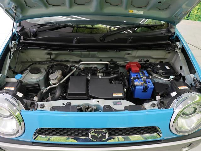 XG HDDナビ ETC HID ドラレコ オートライト 衝突軽減 スマートキー アイドリングストップ シートヒーター 横滑り防止装置 シートリフター エネチャージ オートエアコン(51枚目)