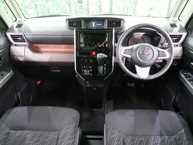 G コージーエディション 衝突軽減システム 両側電動スライドドア クルーズコントロール 前席シートヒーター ETC   オートマチックハイビーム クリアランスソナー アイドリングストップ(2枚目)