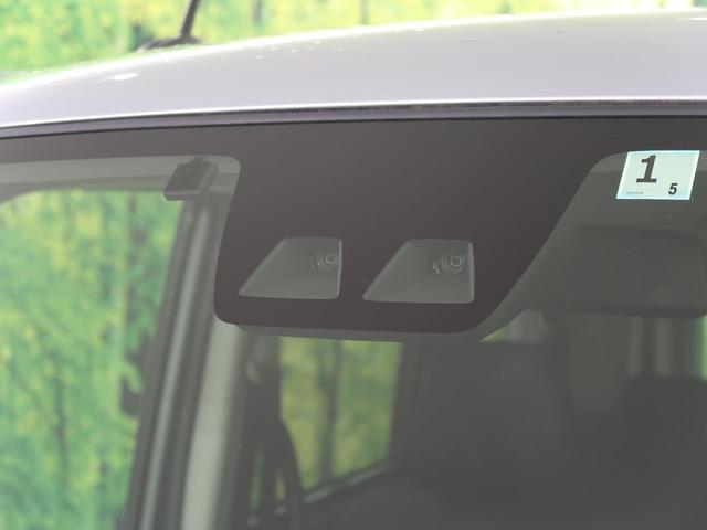 G コージーエディション 衝突軽減システム 両側電動スライドドア クルーズコントロール 前席シートヒーター ETC   オートマチックハイビーム クリアランスソナー アイドリングストップ(7枚目)