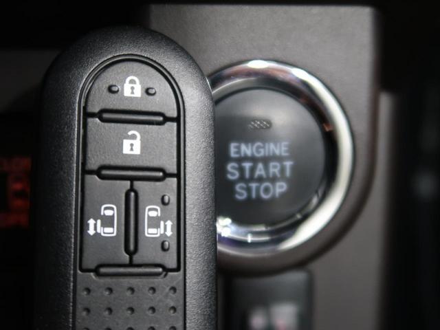 G コージーエディション 衝突軽減システム 両側電動スライドドア クルーズコントロール 前席シートヒーター ETC   オートマチックハイビーム クリアランスソナー アイドリングストップ(9枚目)