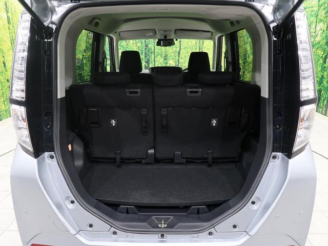 G コージーエディション 衝突軽減システム 両側電動スライドドア クルーズコントロール 前席シートヒーター ETC   オートマチックハイビーム クリアランスソナー アイドリングストップ(14枚目)