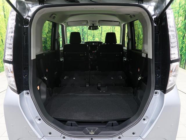 G コージーエディション 衝突軽減システム 両側電動スライドドア クルーズコントロール 前席シートヒーター ETC   オートマチックハイビーム クリアランスソナー アイドリングストップ(15枚目)