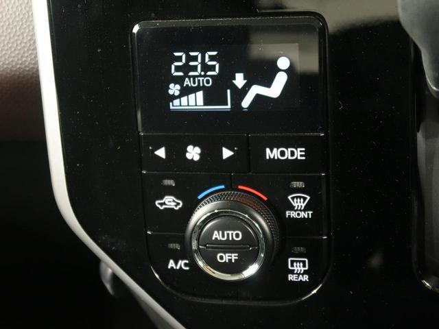 G コージーエディション 衝突軽減システム 両側電動スライドドア クルーズコントロール 前席シートヒーター ETC   オートマチックハイビーム クリアランスソナー アイドリングストップ(21枚目)