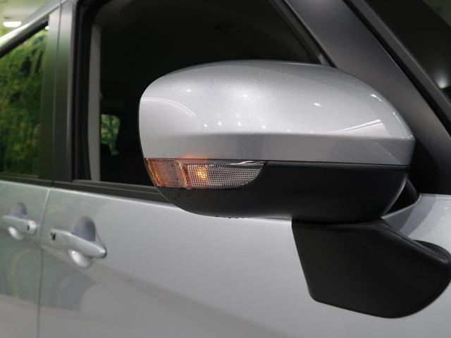 G コージーエディション 衝突軽減システム 両側電動スライドドア クルーズコントロール 前席シートヒーター ETC   オートマチックハイビーム クリアランスソナー アイドリングストップ(27枚目)