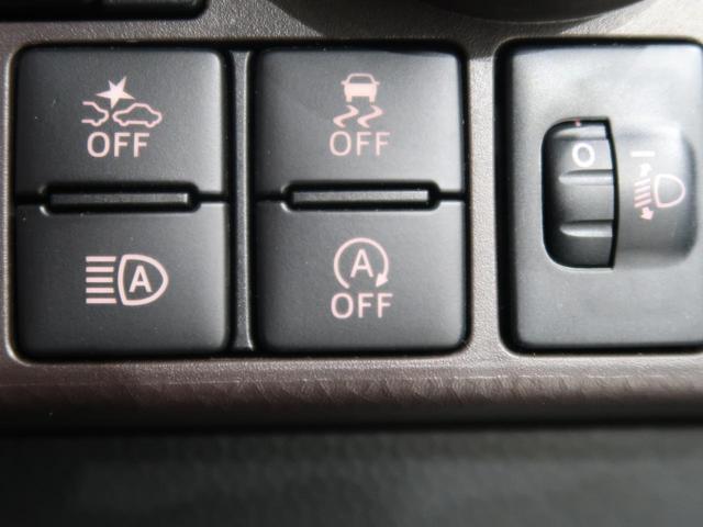 G コージーエディション 衝突軽減システム 両側電動スライドドア クルーズコントロール 前席シートヒーター ETC   オートマチックハイビーム クリアランスソナー アイドリングストップ(29枚目)
