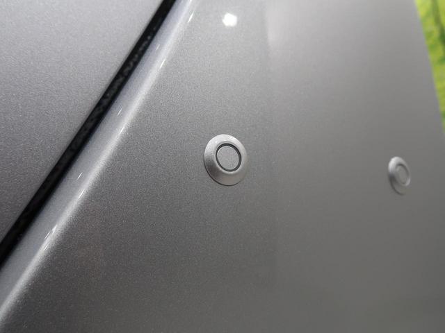 G コージーエディション 衝突軽減システム 両側電動スライドドア クルーズコントロール 前席シートヒーター ETC   オートマチックハイビーム クリアランスソナー アイドリングストップ(32枚目)